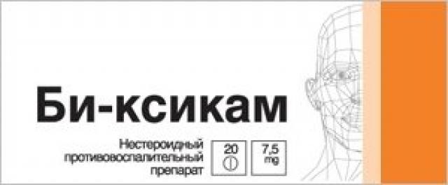 Би-ксикам таблетки 7,5мг №20 купить в Москве по цене от 0 рублей