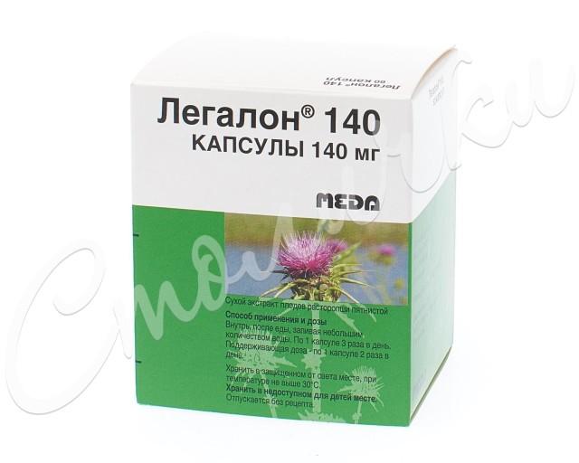 Легалон 140 капсулы №60 купить в Москве по цене от 902 рублей
