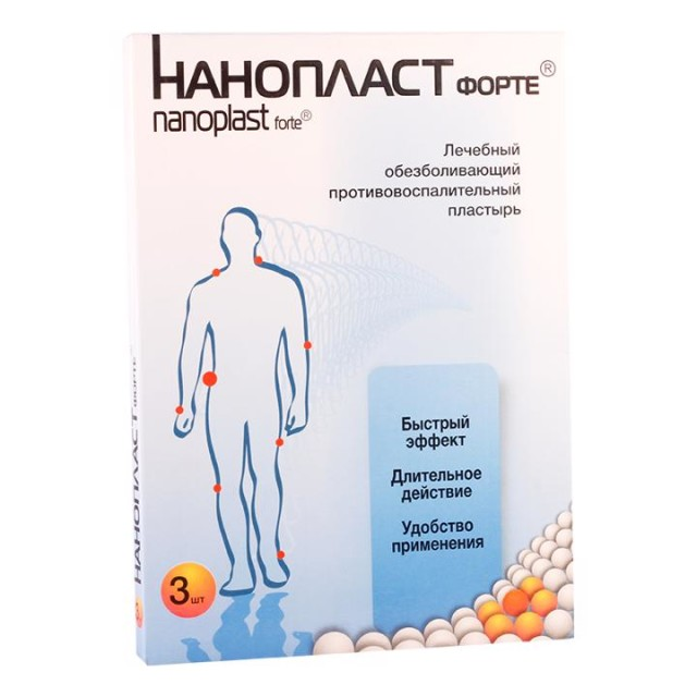 Нанопласт форте пластырь 7х9см №3 купить в Москве по цене от 137 рублей