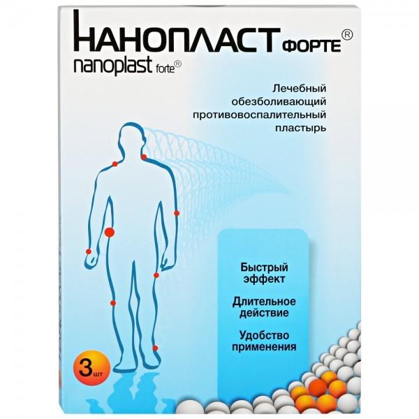 Нанопласт форте пластырь 9х12см №3 купить в Москве по цене от 191 рублей