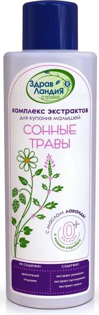 Здравландия экстракт для купания комплекс Сонные травы 250мл купить в Москве по цене от 214 рублей