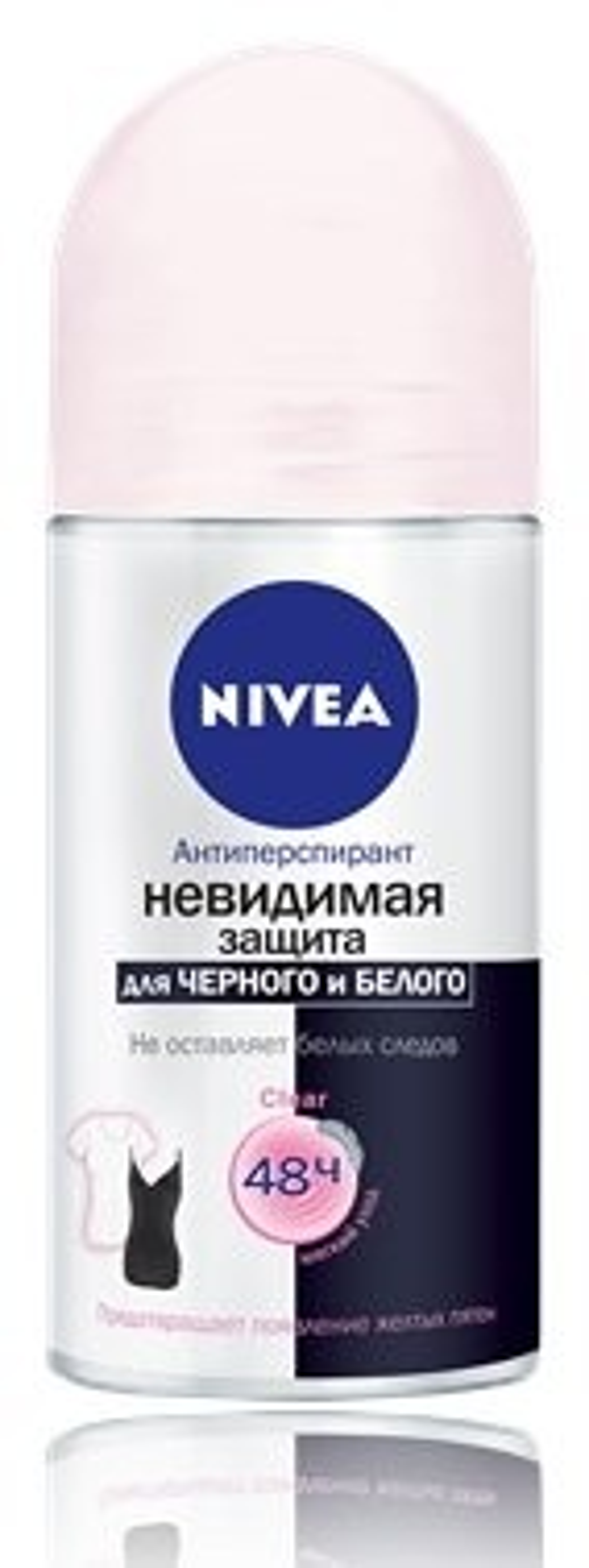 Нивея дезодорант-ролик Невид.защита для черного и белого 50мл 82234 купить в Москве по цене от 149 рублей