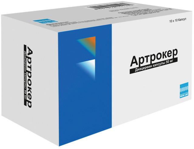 Артрокер капсулы 50мг №100 купить в Москве по цене от 3020 рублей