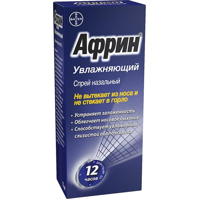 Африн увлажняющий спрей назальный 0,05% 15мл купить в Москве по цене от 246 рублей