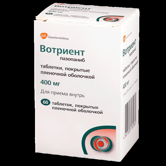 Вотриент таблетки п.о 400мг №60 купить в Москве по цене от 0 рублей