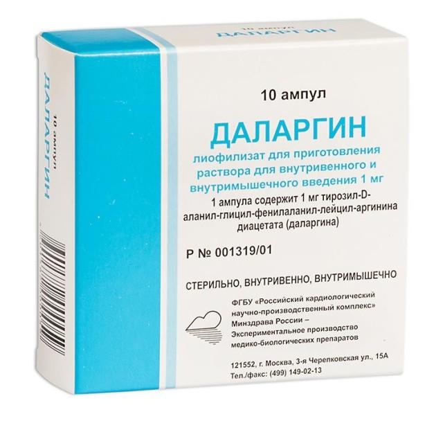 Даларгин раствор для инъекций 1мг №10 купить в Москве по цене от 1050 рублей