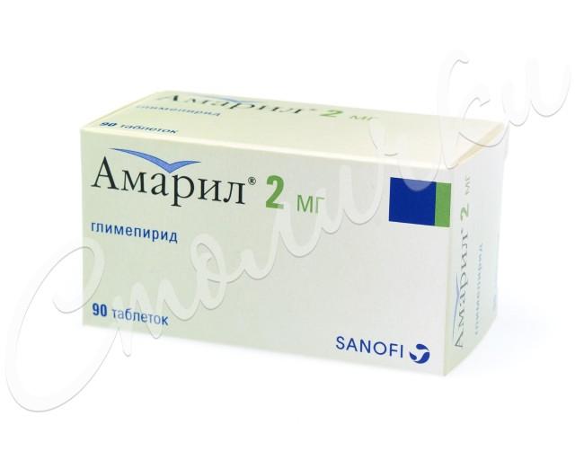Амарил таблетки 2мг №90 купить в Москве по цене от 1670 рублей