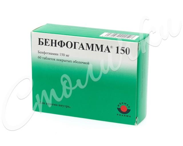 Бенфогамма 150мг др. №60 купить в Москве по цене от 704 рублей