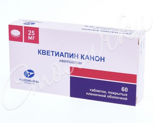 Кветиапин таблетки п.о 25мг №60 купить в Москве по цене от 687.5 рублей