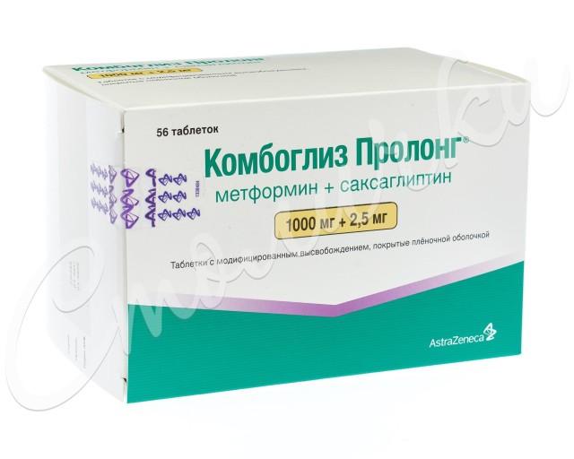 Комбоглиз пролонг таблетки п.о 1000мг+2,5мг №56 купить в Москве по цене от 3100 рублей