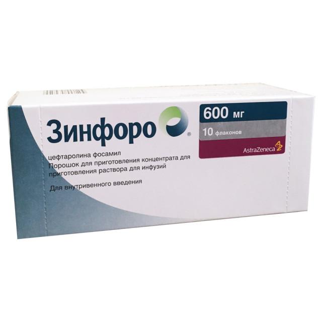 Зинфоро порошок для инфузий 600мг фл. №10 купить в Москве по цене от 0 рублей