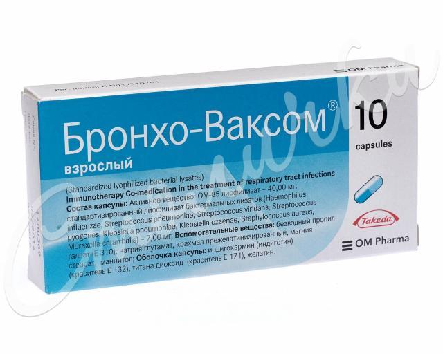Бронхо-ваксом капсулы 7мг №10 купить в Москве по цене от 612 рублей