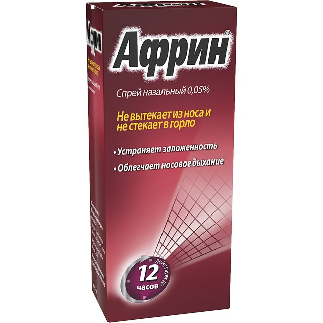 Африн спрей назальный 0,05% 15мл купить в Москве по цене от 290 рублей