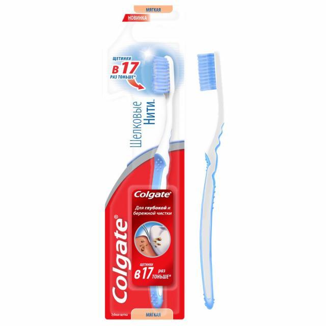 Колгейт зубная щетка Шелковые нити мягкая купить в Москве по цене от 191 рублей