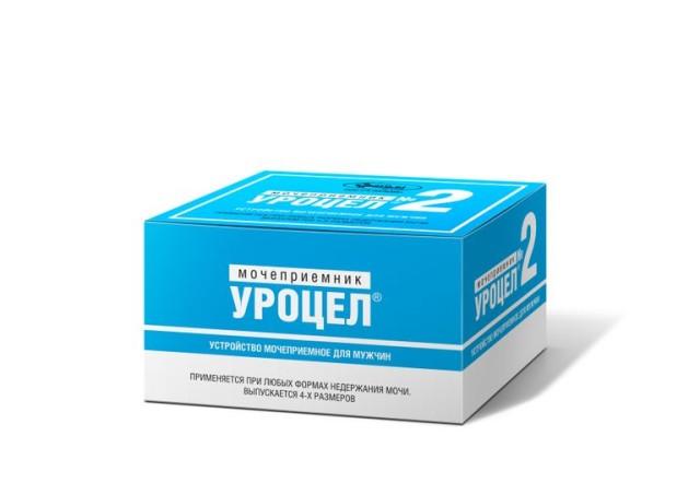 Мочеприемник Уроцел р.2 (диаметр 25 мм) купить в Москве по цене от 826 рублей