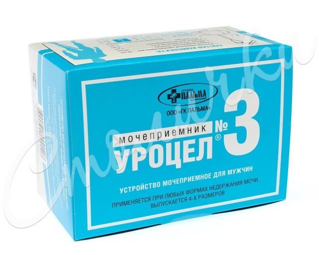 Мочеприемник Уроцел р.3 (диаметр 30 мм) купить в Москве по цене от 849 рублей