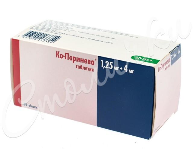 Ко-Перинева таблетки 1.25мг+4мг №90 купить в Москве по цене от 961 рублей
