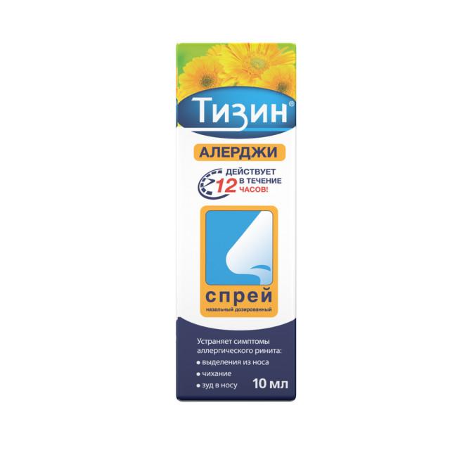Тизин Алерджи спрей назальный 50мкг/доза 100доз 10мл купить в Москве по цене от 341 рублей