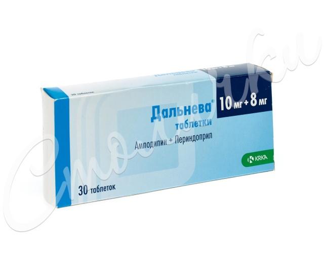 Дальнева таблетки 10мг+8мг №30 купить в Москве по цене от 567 рублей