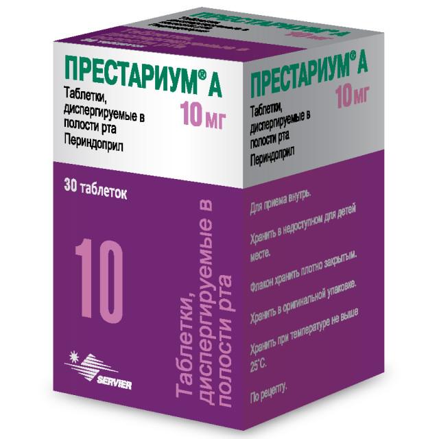 Престариум А таблетки дисперг. 10мг №30 купить в Москве по цене от 477 рублей