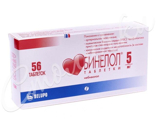 Бинелол таблетки 5мг №56 купить в Москве по цене от 901 рублей