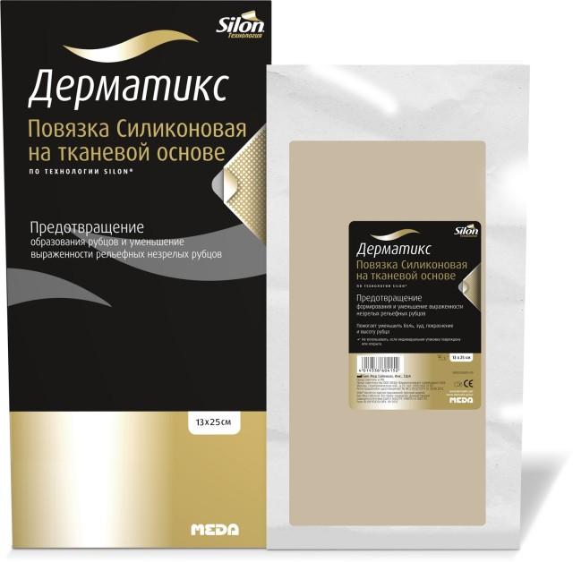 Дерматикс повязка силиконовая ткан. 13х25см №1 купить в Москве по цене от 5160 рублей