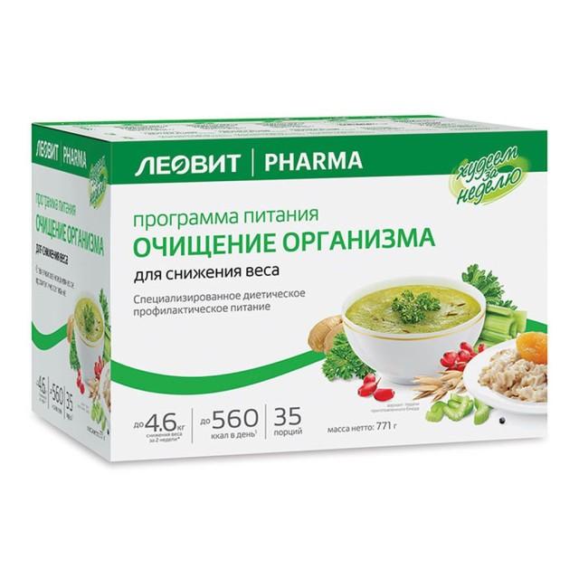 Худеем за неделю компл. пит. Очищение организма №5 купить в Москве по цене от 962 рублей