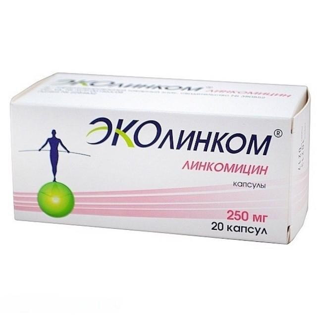 Эколинком капсулы 250мг №20 купить в Москве по цене от 0 рублей