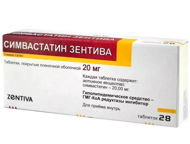 Симвастатин Зентива/Санофи таблетки 20мг №28 купить в Москве по цене от 264 рублей
