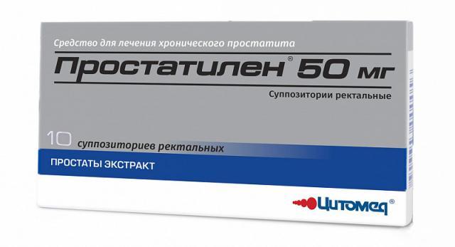 Простатилен суппозитории ректальные 50мг №5 купить в Москве по цене от 464 рублей