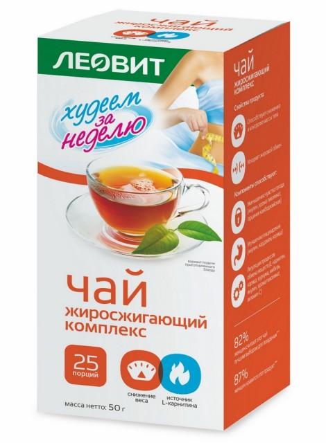 Худеем за неделю Похудин чай Жиросжиг. комплекс ф/п №25 купить в Москве по цене от 267 рублей