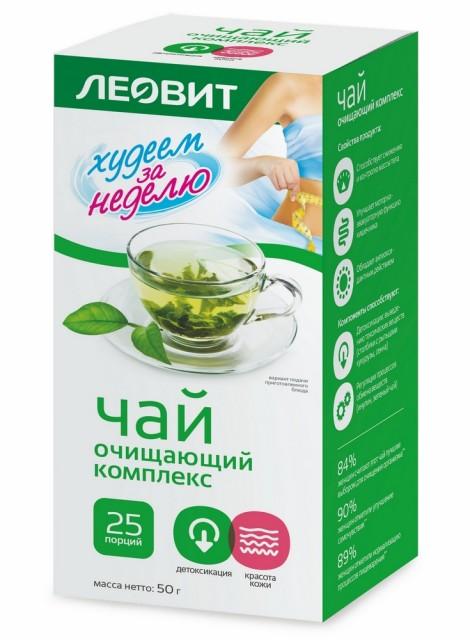 Худеем за неделю Похудин чай очищающий комплекс ф/п №25 купить в Москве по цене от 277 рублей