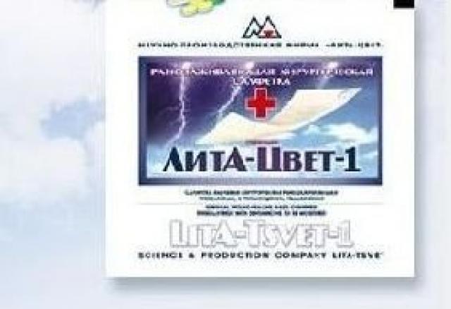 Лита-Цвет-1 салфетки марлевые стер. хирург. купить в Москве по цене от 112 рублей
