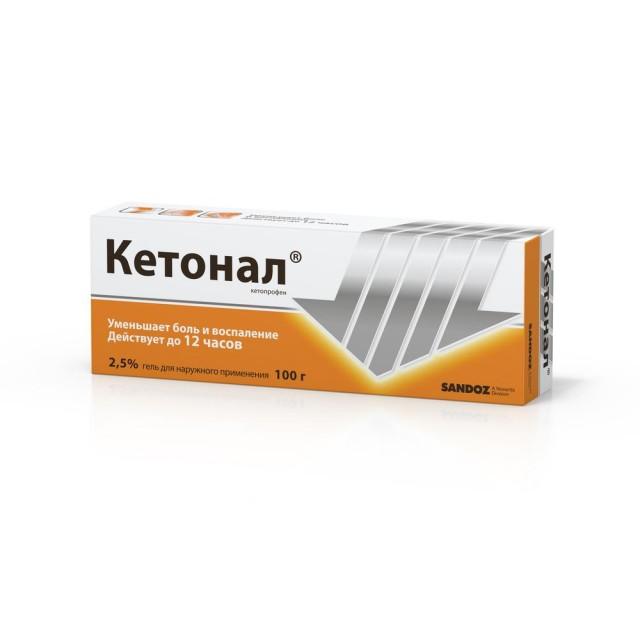 Кетонал гель 2,5% 100г купить в Москве по цене от 471 рублей