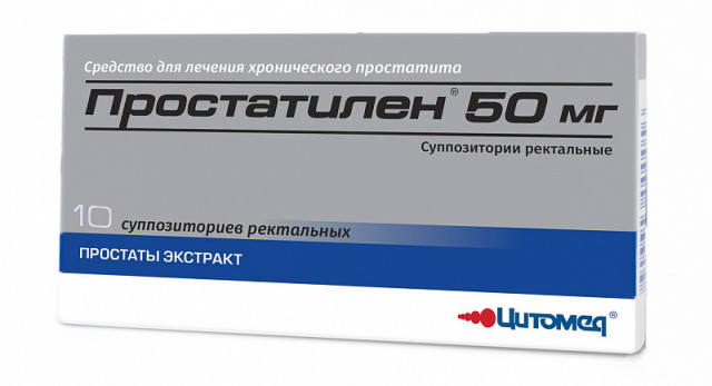 Простатилен суппозитории ректальные 50мг №10 купить в Москве по цене от 810 рублей