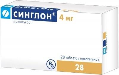 Синглон таблетки жевательные 4мг №28 купить в Москве по цене от 861 рублей