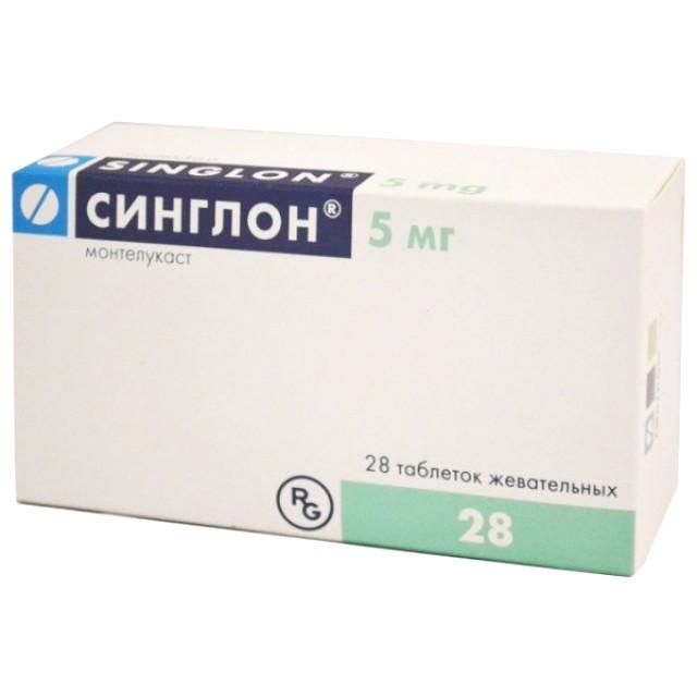 Синглон таблетки жевательные 5мг №28 купить в Москве по цене от 794 рублей
