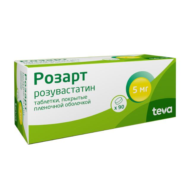 Розарт таблетки п.о 5мг №90 купить в Москве по цене от 1100 рублей