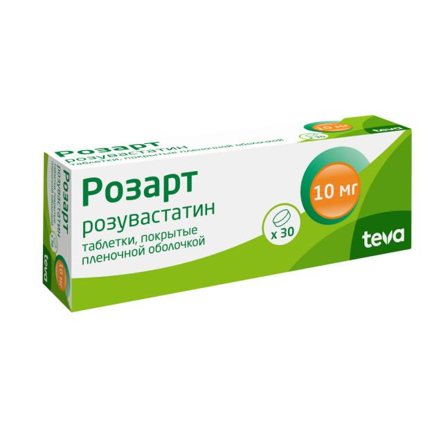 Розарт таблетки п.о 10мг №30 купить в Москве по цене от 595 рублей