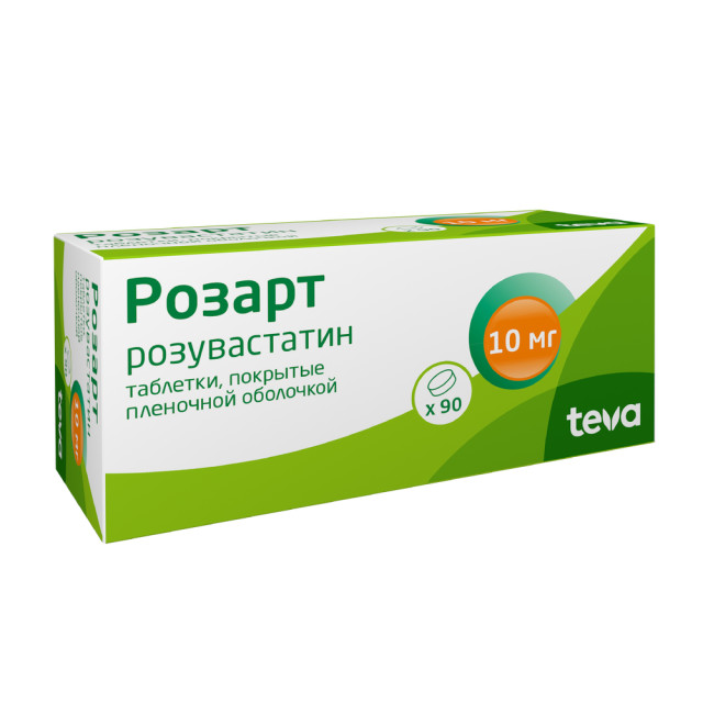 Розарт таблетки п.о 10мг №90 купить в Москве по цене от 1460 рублей
