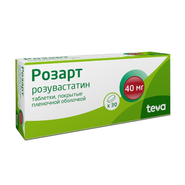 Розарт таблетки п.о 40мг №30 купить в Москве по цене от 1200 рублей