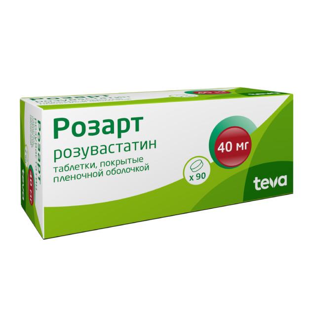 Розарт таблетки п.о 40мг №90 купить в Москве по цене от 2750 рублей