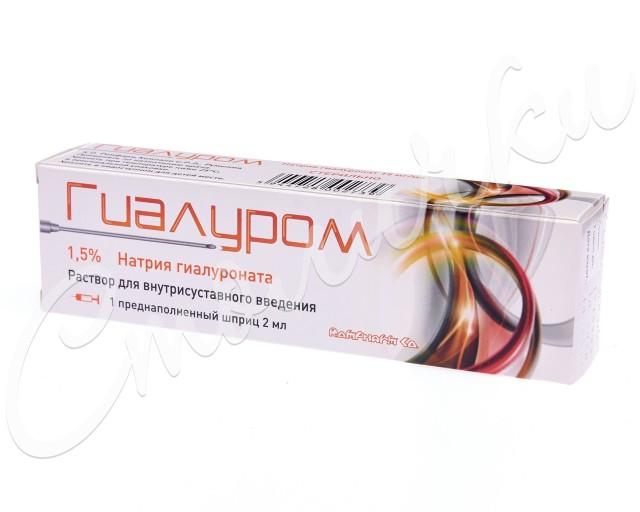 Гиалуром раствор для внутрисуставного введения 1,5% 2мл купить в Москве по цене от 6440 рублей