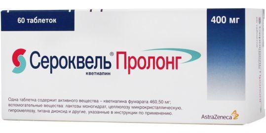 Сероквель Пролонг таблетки 400мг №60 купить в Москве по цене от 5521.5 рублей