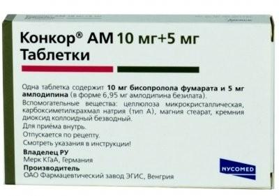 Конкор АМ таблетки 10мг+5мг №30 купить в Москве по цене от 582 рублей