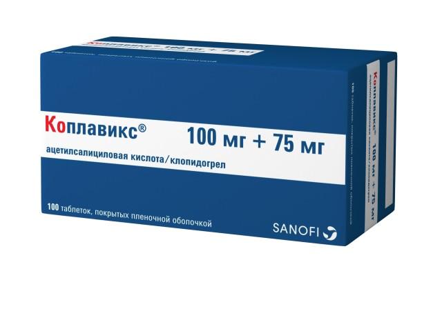 Коплавикс таблетки п.о 100мг+75мг №100 купить в Москве по цене от 3760 рублей