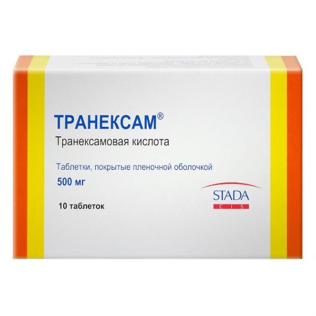Транексам таблетки п.о 500мг №10 купить в Москве по цене от 368 рублей