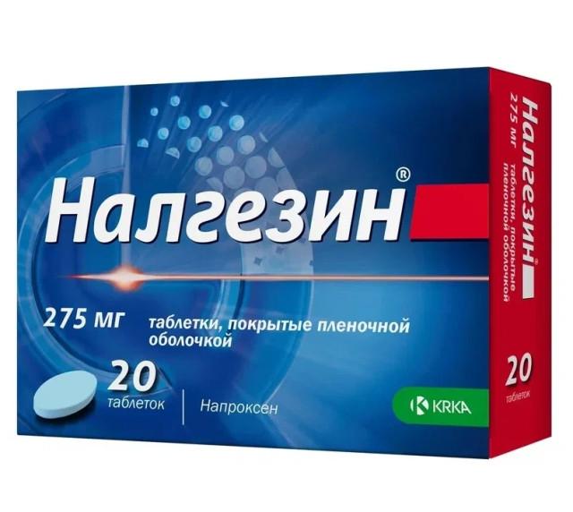 Налгезин таблетки 275мг №20 купить в Москве по цене от 320 рублей