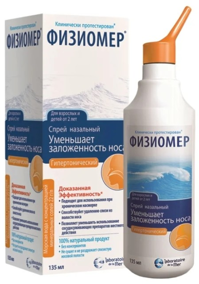 Физиомер спрей назальный гипертон. 135мл купить в Москве по цене от 444 рублей