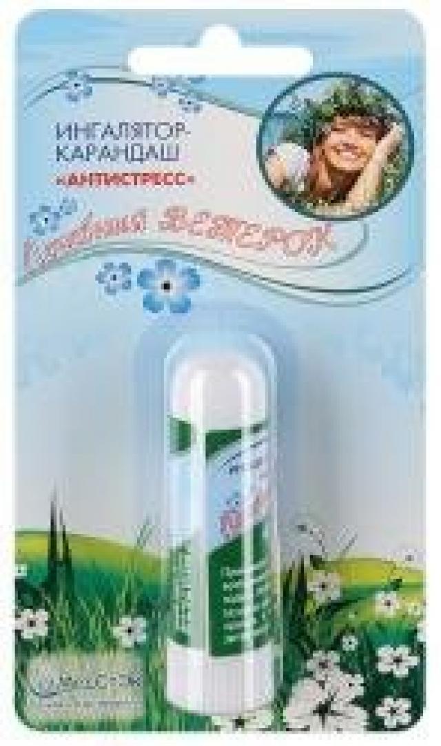 Лечебный ветерок ингалятор-карандаш Антистресс 1,3г купить в Москве по цене от 91 рублей